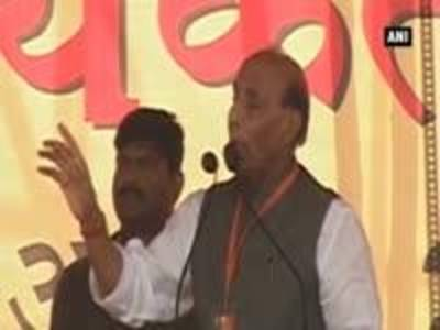 News video: Rajnath Singh says Pakistan will be given befitting reply for violating ceasefire